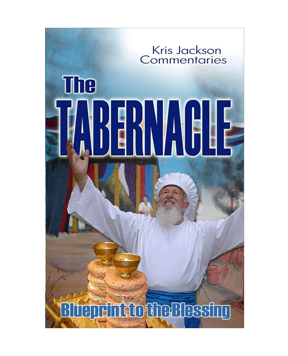 website-bookstore-tabernacle