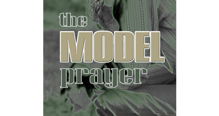 bookstore-modelprayer-1